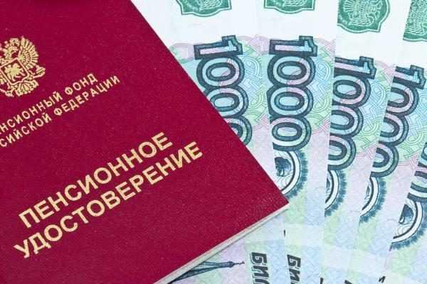 Единовременную выплату в 5 тыс руб астраханские пенсионеры получат после 13 января