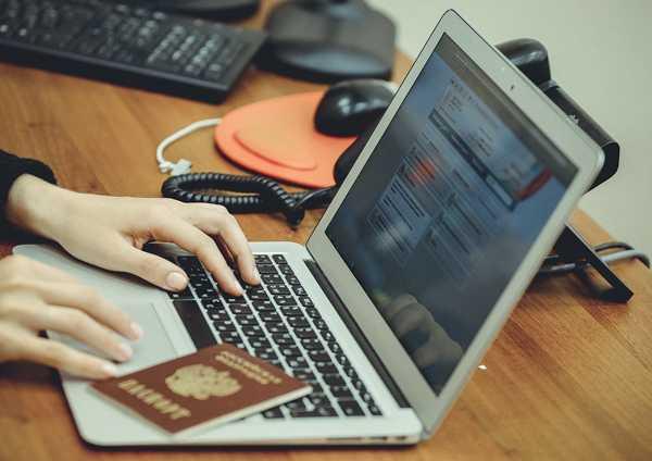 Госпошлина через Интернет стала дешевле