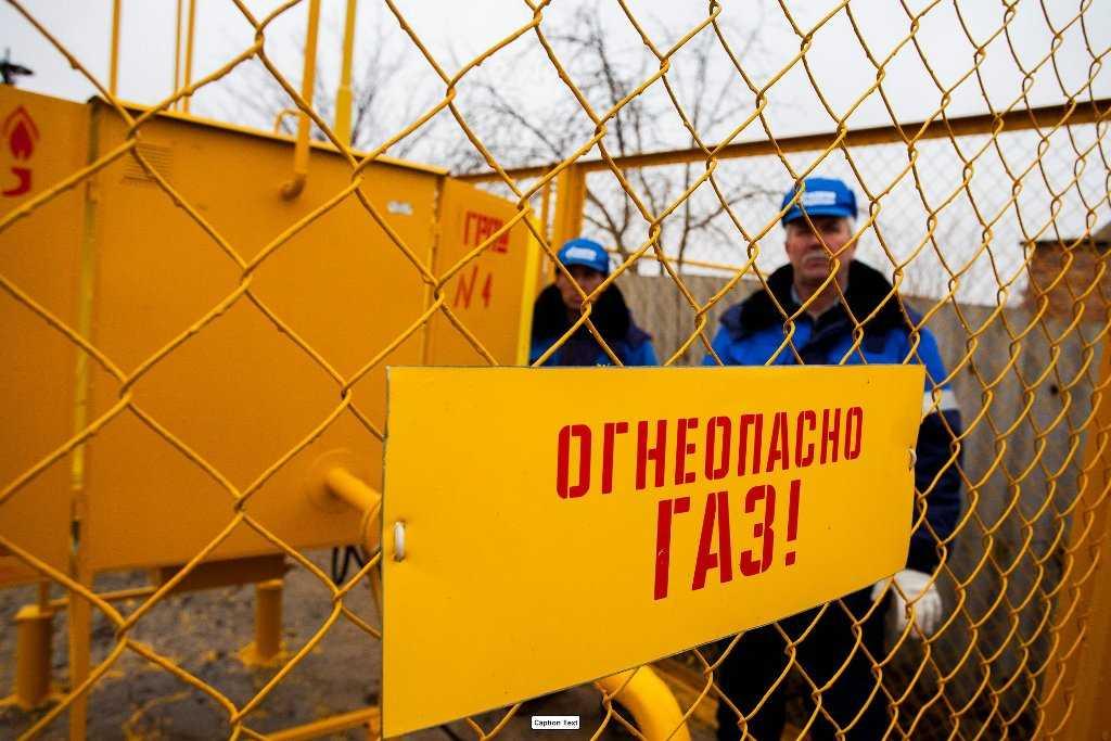 В Астраханской области построят 80-километровый газопровод
