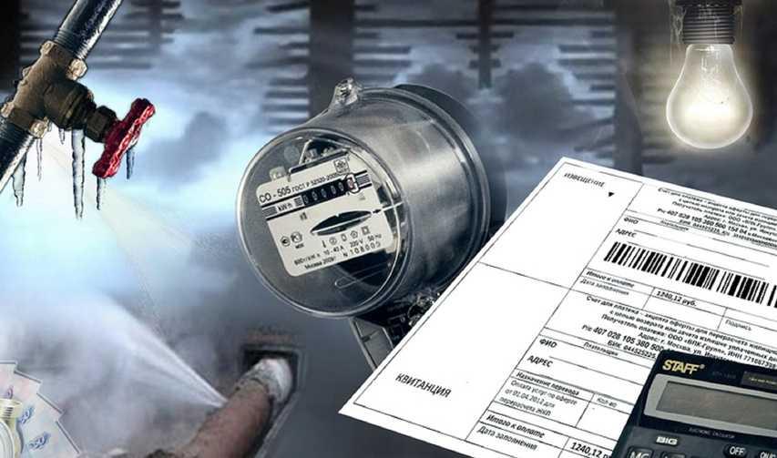 Тарифы на коммунальные услуги в Астраханской области повысятся с 1 июля 2017 г