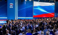 Съезд «ЕР» разбередил проблемы дотационных регионов