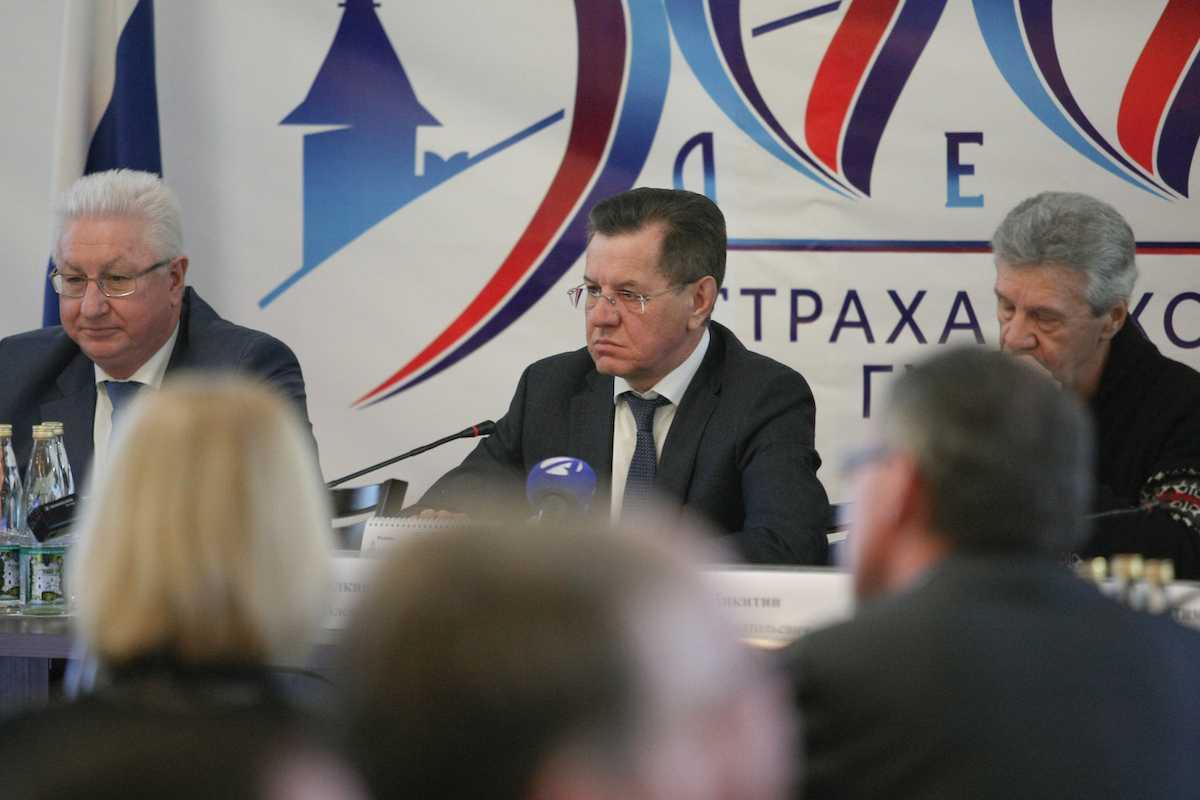 Заседание Организационного комитета по подготовке и поведению мероприятий по празднованию 300-летия образования Астраханской Губернии