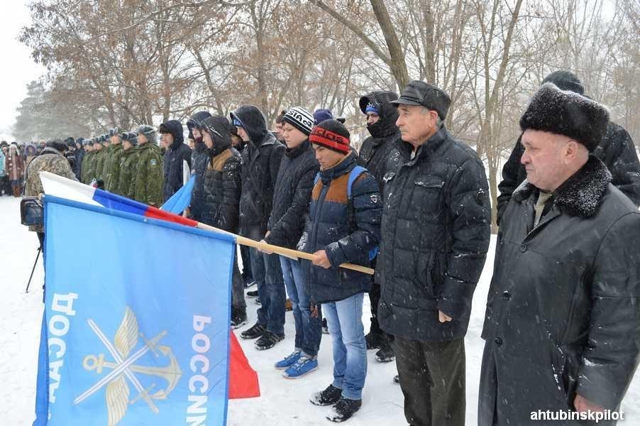 В Ахтубинске почтили память воинов-интернационалистов