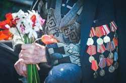 Пенсия ветеранов войны превысит 40 тысяч рублей