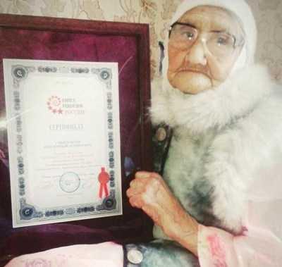 Самая пожилая женщина планеты живёт в Астраханской области