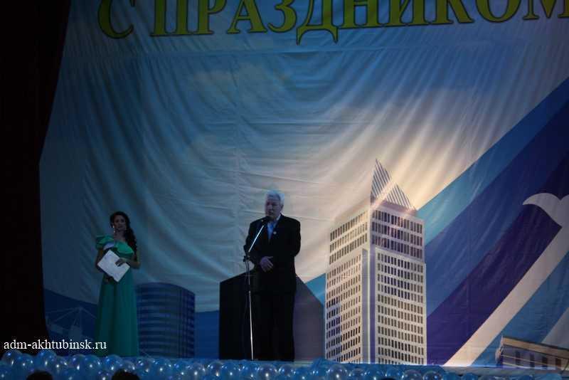 Концерт для работников ЖКХ.