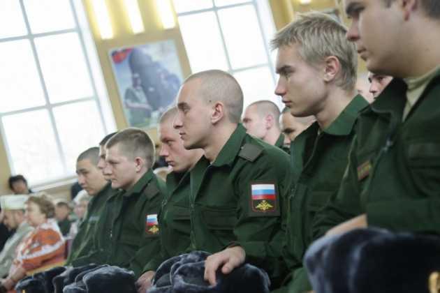 Служить в армию пойдут 1,2 тыс. новобранцев из Астраханской области
