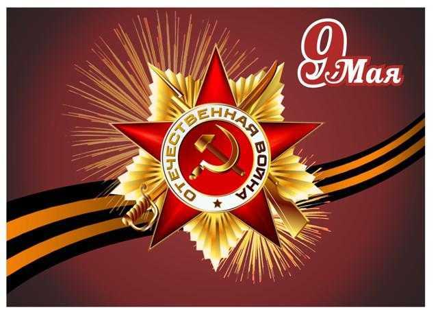 Уважаемые жители и гости города Ахтубинска!