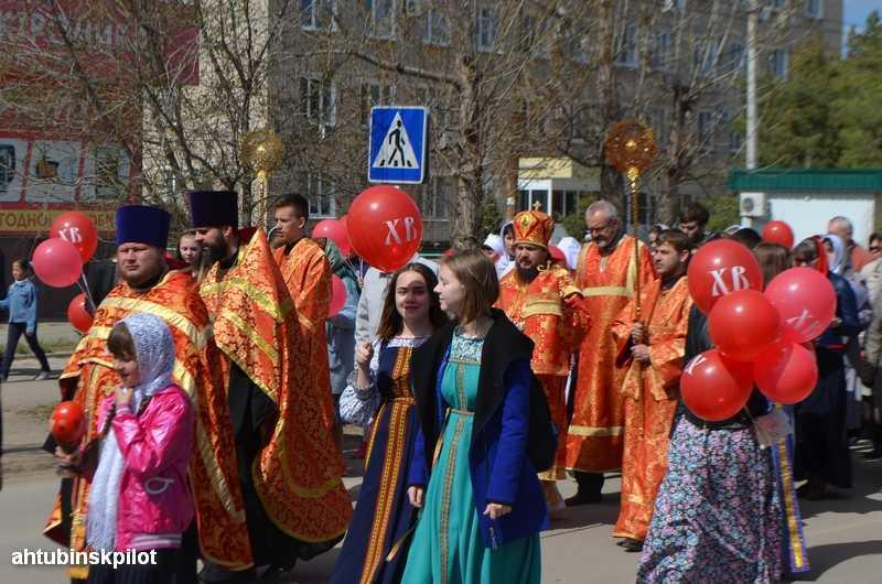 На Пасху верующие в Ахтубинске прошли крестным ходом