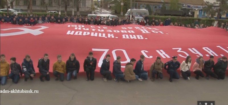 Митинг Международного общественно-патриотического проекта