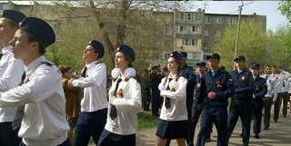 Победителями «Зарницы-2017» стали учащиеся СОШ № 4