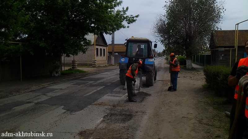 Ремонт автомобильной дороги по ул. Волгоградская.