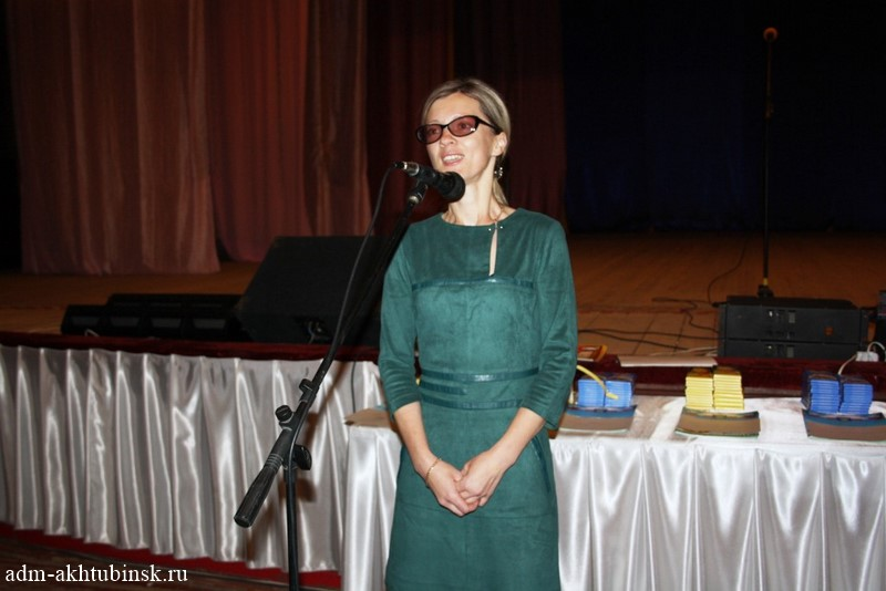 Атв центр ахтубинск поздравления