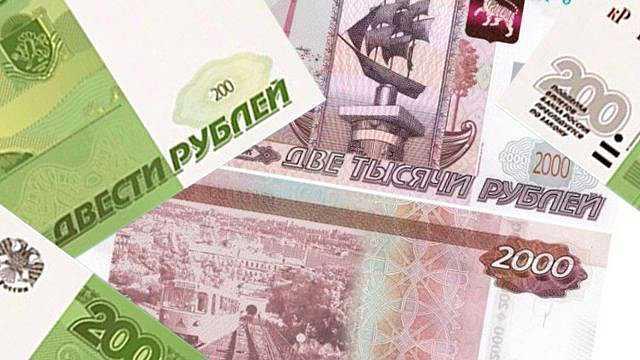 Стало известно, когда введут в обращение новые купюры достоинством в 200 и 2000 рублей