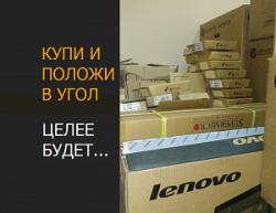 Астраханский ГЛОНАСС закрыли, оборудование свалено в углу