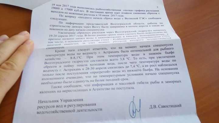 Паводок в Астраханской области снова продлили
