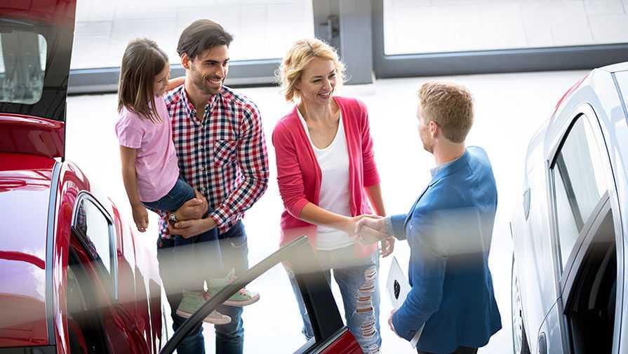 Семьи с двумя и более несовершеннолетними детьми получат 10%-ю скидку на покупку автомобиля