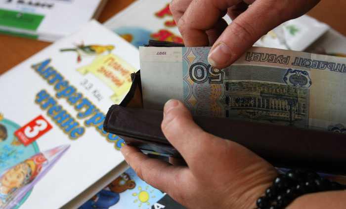 Зарплаты астраханских бюджетников, не попавших под «майские указы» президента, увеличат