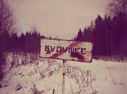 Астраханское будущее туманно и неизвестно…
