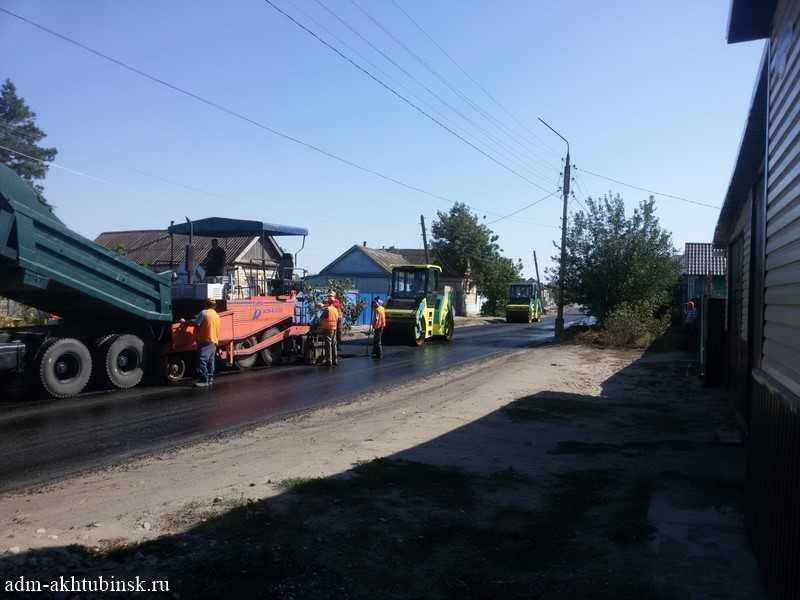 Ремонт автомобильной дороги по ул. А. Гужвина