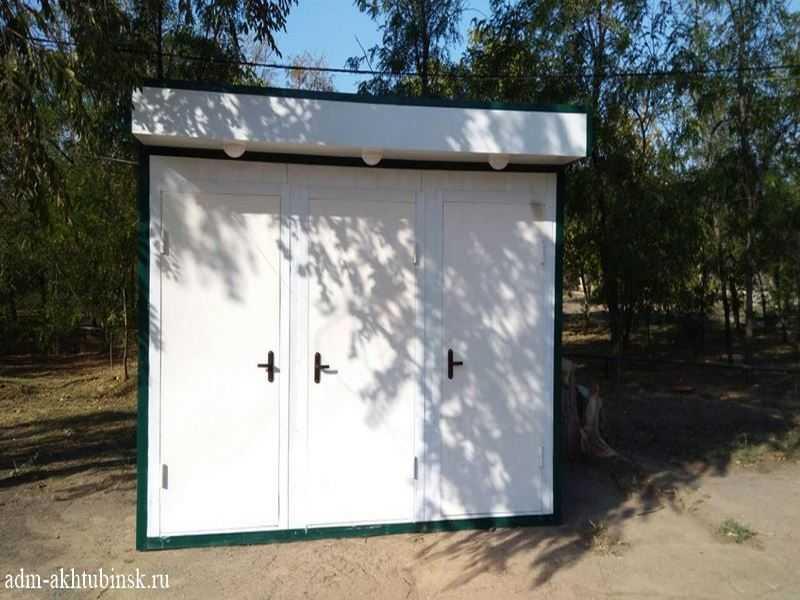 В городском парке культуры и отдыха установлен модульный туалет
