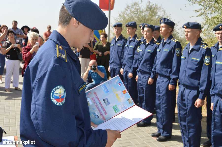 Ахтубинские кадеты приняли торжественное обещание