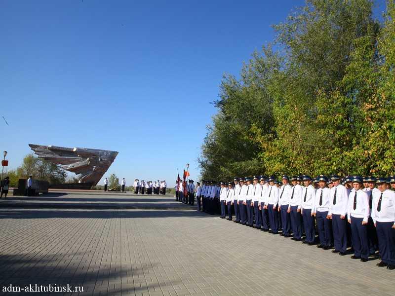 В Ахтубинске отметили День города и 97-летие ГЛИЦ МО РФ имени В.П.Чкалова