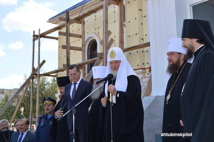 Значимым событием для жителей Ахтубинского района стал приезд Патриарха Московского и всея Руси Кирилла