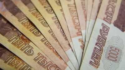 Рост зарплат обещают россиянам в следующем году