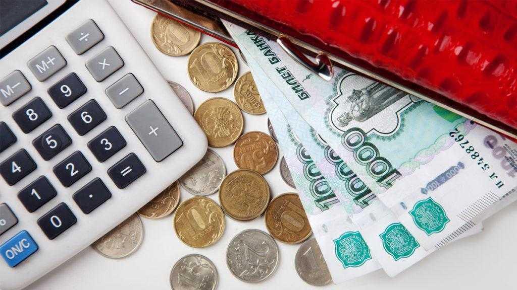 В 2018 году в России МРОТ поднимут до 9 тысяч рублей