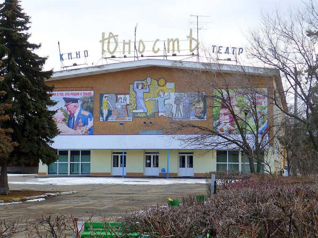 В Знаменске Астраханской области закрыли кинотеатр