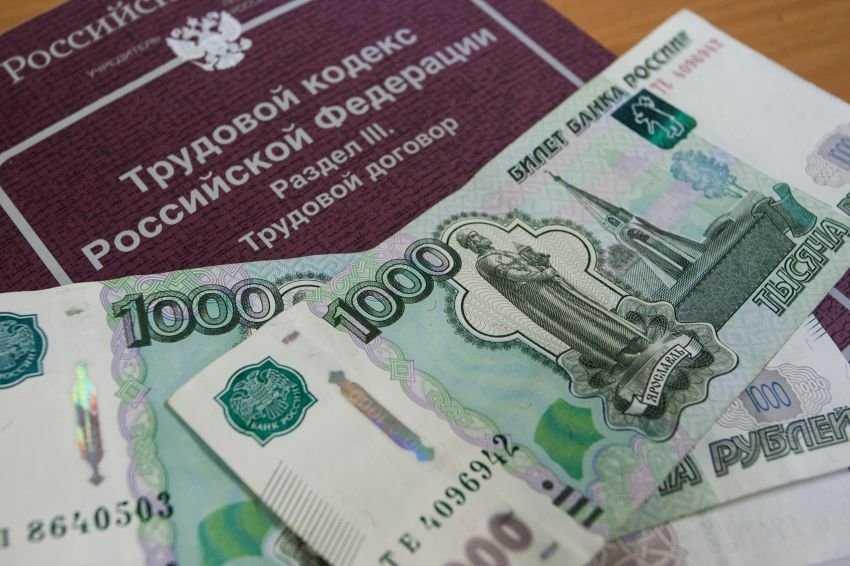 В Астраханской области работникам «Капьяржилкомхоз» выплатили 515 тысяч рублей