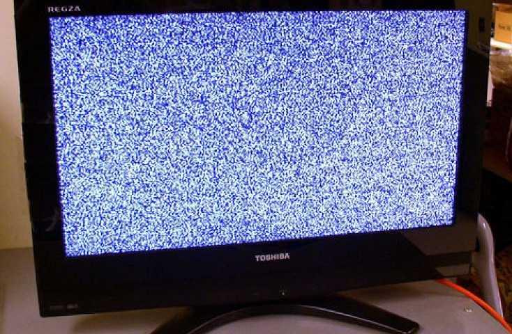 В Астраханской области отключают телевидение и радио