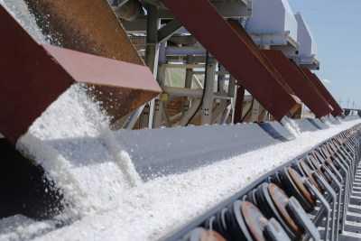 Астраханская соль перестанет быть поваренной