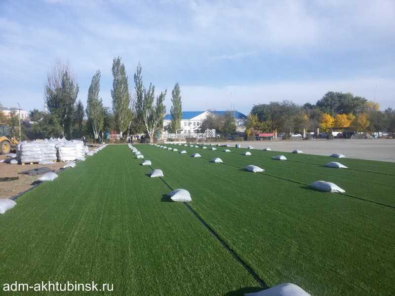 Благоустройство футбольного поля