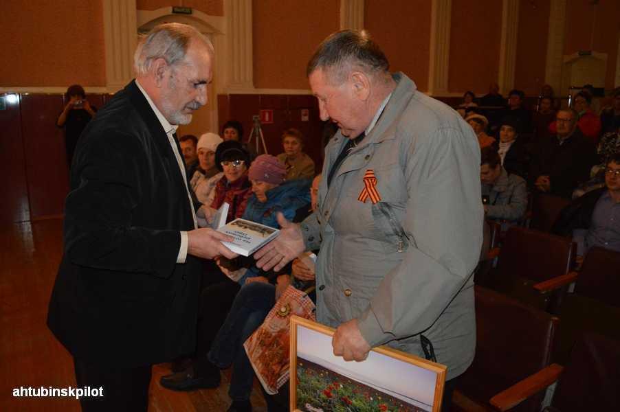 Зенитчикам бронепоезда посвящена книга, презентация которой состоялась в районном Доме культуры