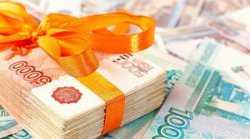 Астраханская область получит 2,4 млрд рублей на выравнивание бюджета
