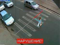 В Астраханской области нарушителей ПДД будут отслеживать с помощью 52 новых камер