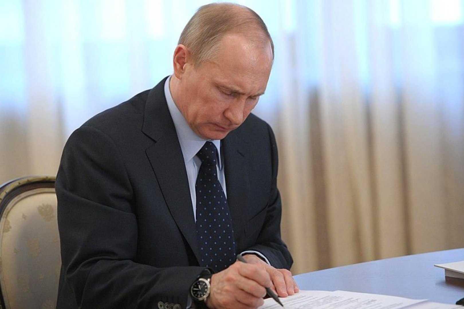 Путин подписал закон о предоставлении льготы на отопление