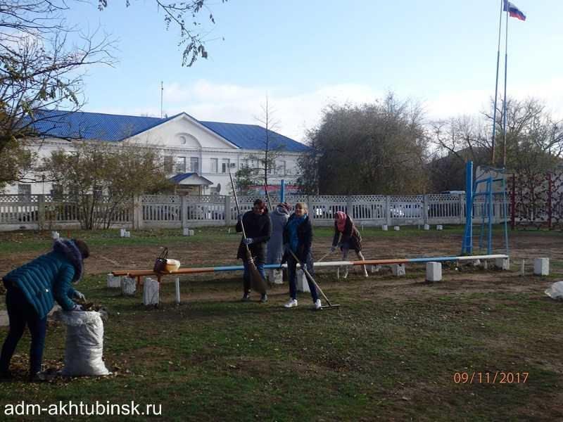 В Ахтубинске сотрудники городской администрации навели порядок на стадионе