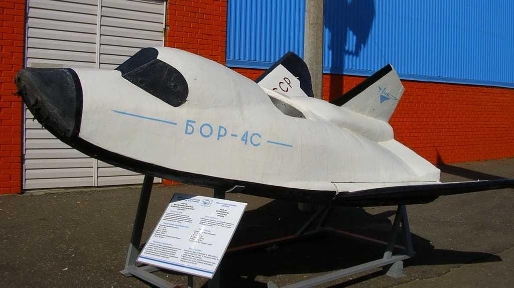 Прототипом нового американского корабля стал советский беспилотный орбитальный ракетоплан БОР-4, испытания которого проходили в Ахтубинске