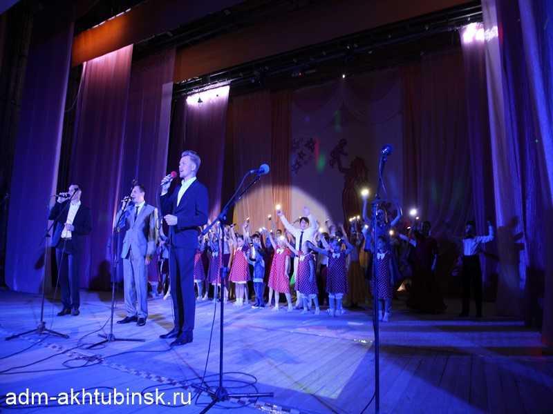 В Ахтубинске в городском Доме культуры речников состоялся концерт, посвященный Дню матери