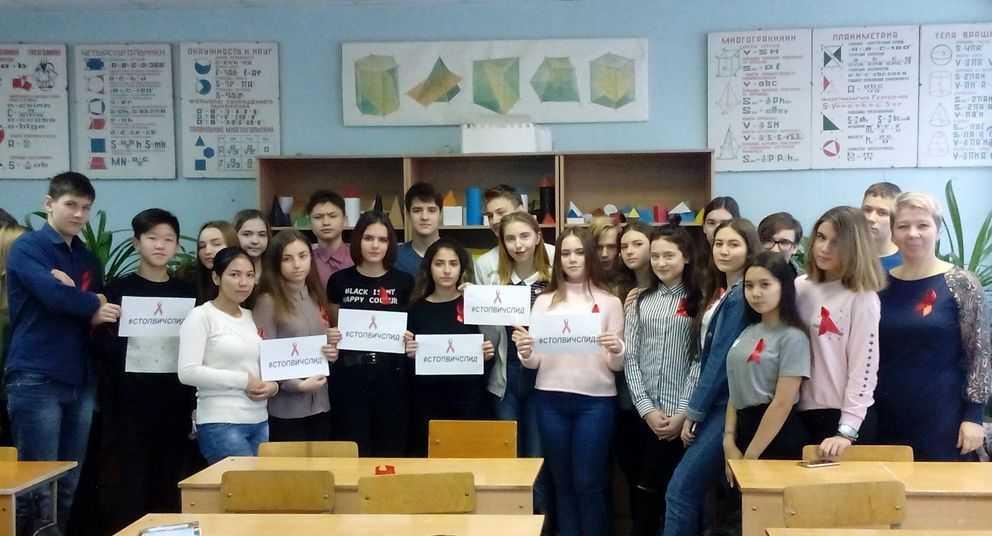Молодёжь Ахтубинска говорит СПИДу – нет!