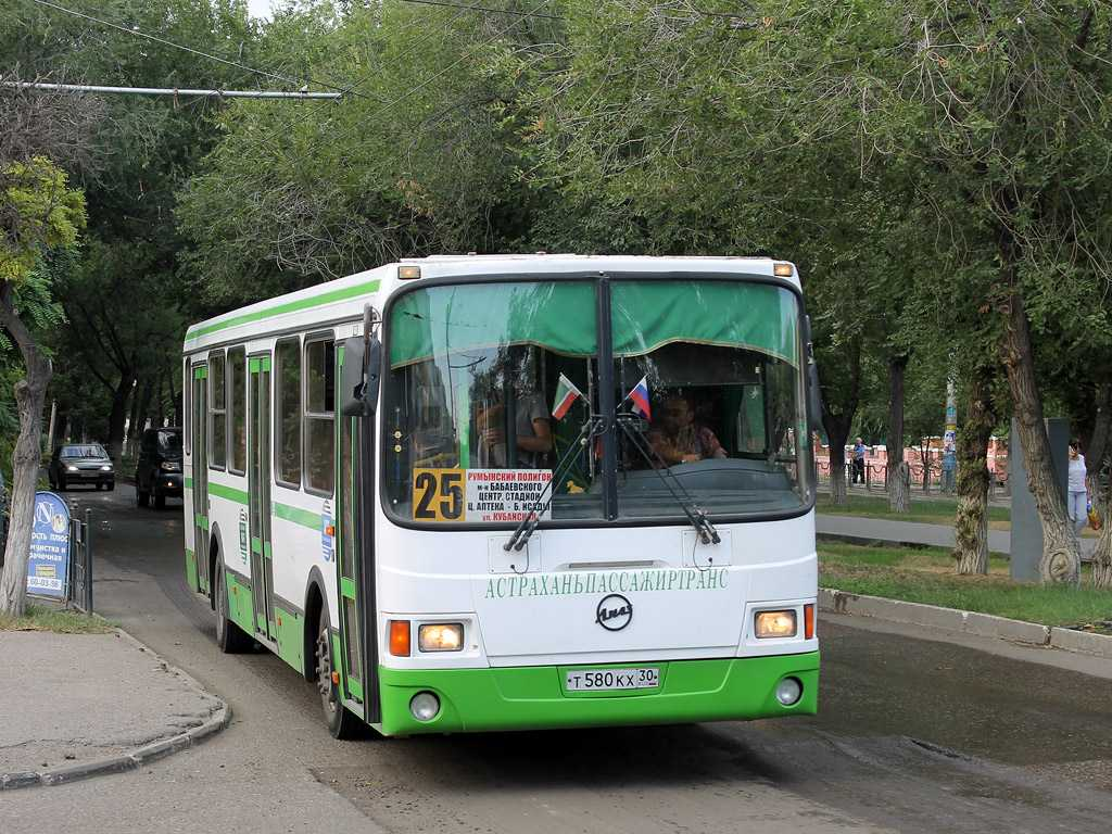 В Астраханской области повышаются цены на проезд в общественном транспорте