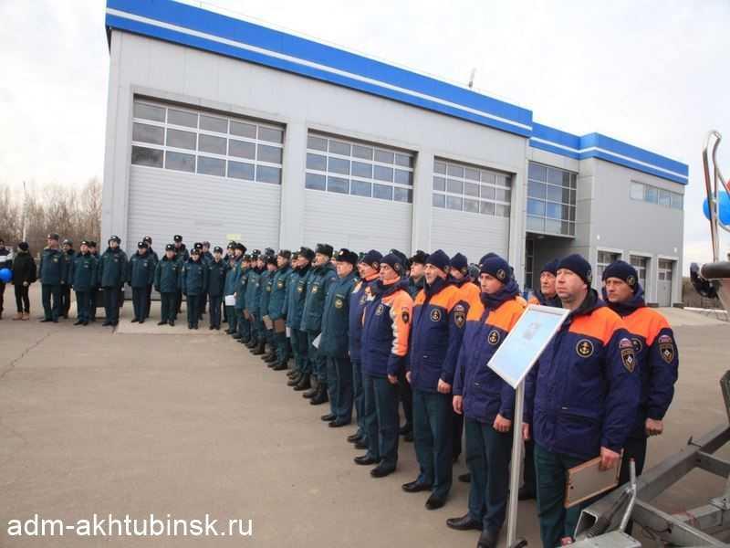 Уважаемые сотрудники и ветераны пожарно-спасательных подразделений МЧС Ахтубинского района!