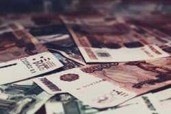 Бюджет Астраханской области на 2018 год принят в окончательном чтении с профицитом в 2 млрд рублей