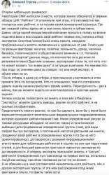 И снова о рейтингах: аналитики АПЭК считают, что в Астраханской области всё хорошо