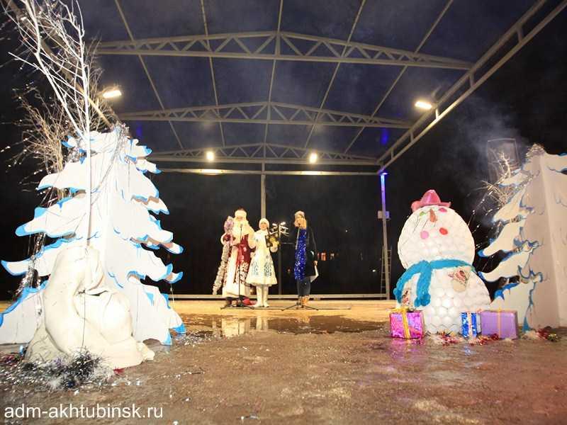В новогоднюю ночь в Ахтубинске прошли новогодние праздничные гуляния