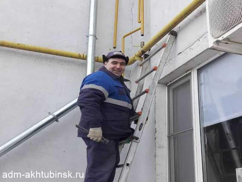 Подключение природного газа к многоквартирному дому №15 по ул.Бахчиванджи