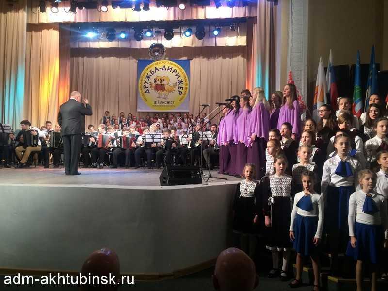 Ахтубинские певцы участвовали в ХII Международном фестивале детского вокально-хорового искусства «Дружба-дирижер –2018»